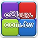 e2buy.com.tw-刷卡換現金logo
