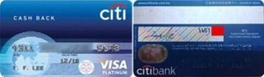 線上刷卡換現金流程範本