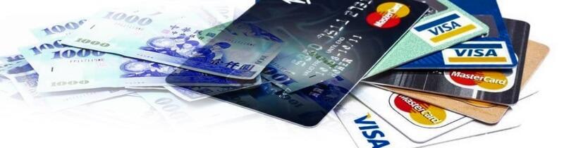刷信用卡換現金也能線上辦理