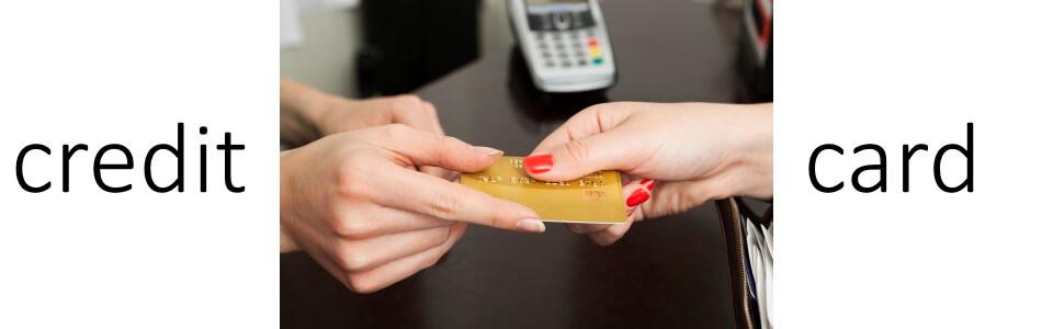 信用卡借錢方式
